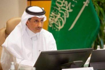 توقيع اتفاقية لإنشاء مكتب إقليمي لمنظمة السياحة العالمية في الرياض