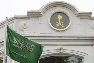 سفارة المملكة في الكويت تعلن إعادة فتح قسم التأشيرات ابتداءً من الأربعاء