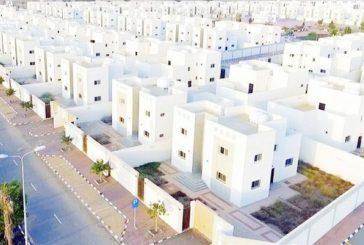 الإسكان: 51 ألف مستفيد من خيار البناء الذاتي عبر