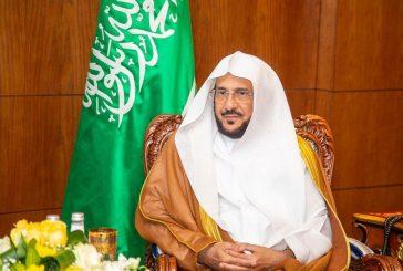 وزير الشؤون الإسلامية يصدر قرارًا بإنشاء إدارة لشؤون المتبرعين لإعمار المساجد