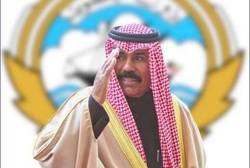 مجلس الوزراء الكويتي يعلن الشيخ نواف الأحمد الجابر الصباح أميراً للكويت