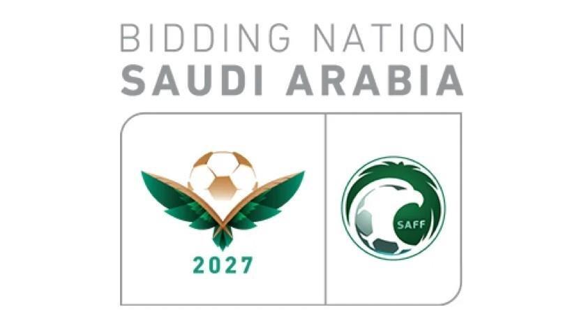 """""""اتحاد الكرة"""" يعلن انطلاق حملة استضافة المملكة لكأس آسيا 2027"""