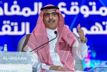 وزير المالية يتحدى صندوق النقد: انكماش الاقتصاد السعودي سيكون أقل من توقعاتكم