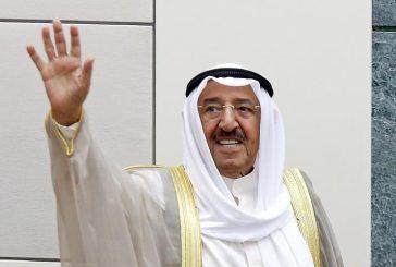 الكويت: جثمان أمير البلاد الراحل يصل غداً من الولايات المتحدة الأمريكية