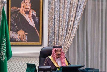 مجلس الوزراء يعقد جلسته الأسبوعية برئاسة خادم الحرمين الشريفين