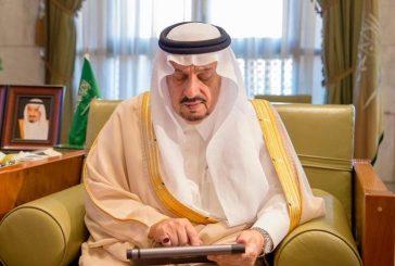أمير الرياض يدشن منصة