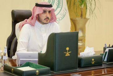 أمير الجوف يرأس اجتماع المراحل الأخيرة من مشروع إعداد استراتيجية تطوير المنطقة
