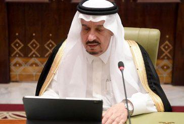 الأمير فيصل بن بندر يرعى جائزة سموه للتميز لطلبة ومبتعثي جامعة شقراء