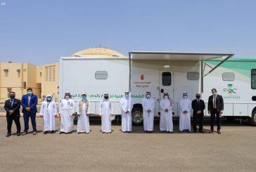 التجمع الصحي بالمدينة المنورة يدشن وحدة حديثة للتبرع بالدم