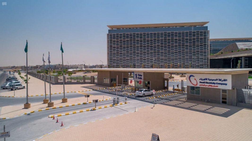 """""""السعودية للكهرباء"""" تحصد جائزتي أفضل أداء لإدارات خدمات المشتركين في الخليج"""