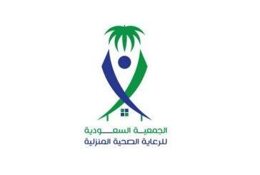 وزير الموارد البشرية يعتمد تأسيس الجمعية السعودية للرعاية الصحية المنزلية