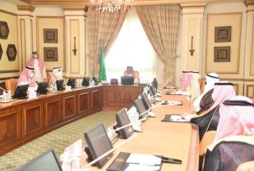 الأمير مشعل بن ماجد يناقش انطلاق جائزة أهالي جدة للمعلم المتميّز بنسختها الثامنة