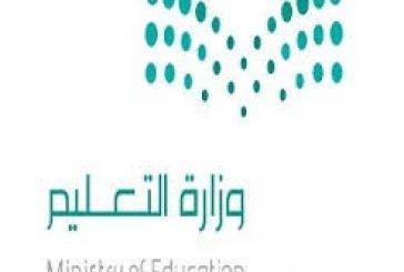 مساعدة مدير تعليم الحدود الشمالية تتابع سير العملية التعليمية في مدارس عرعر