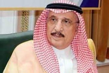 نائب أمير منطقة جازان يدشن ويضع حجر الأساس لعدد من المشروعات الصحية بفرسان