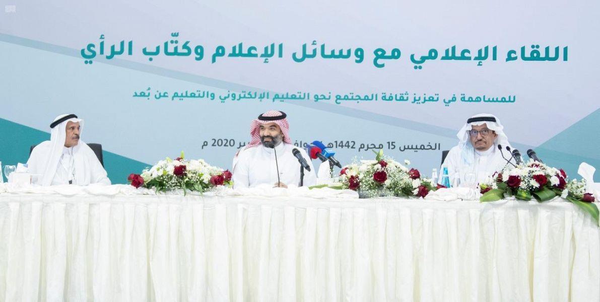 """""""آل الشيخ"""": التفاعل مع منصات التعليم الإلكتروني سيكون جزءاً من تقييم المُعلمين بالمستقبل"""