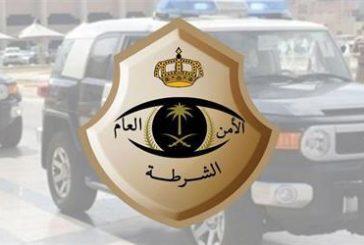 شرطة حائل: إيقاف شخصين في شبهة جنائية إثر وفاة فتاة بالمنطقة
