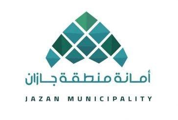 أمانة منطقة جازان: أكثر من 70 جولة تفتيشية ورقابية بالطوال خلال أسبوع