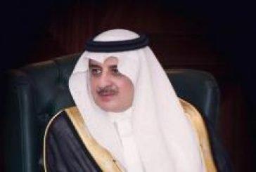 أمير منطقة تبوك يفتتح فندقاً بالمدينة الجامعية غداً