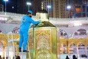 تطهير وتلميع الإطار الخارجي لمقام إبراهيم عليه السلام