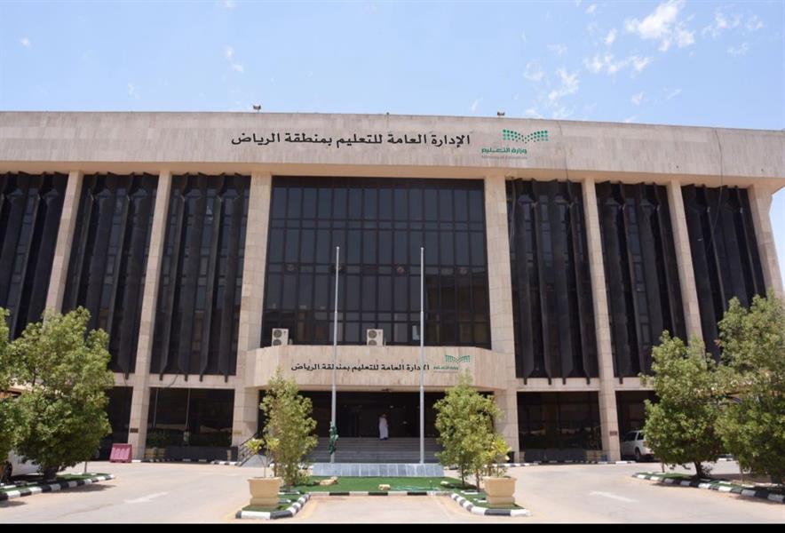 """""""تعليم الرياض"""" يؤكد على المدارس متابعة دخول الطلاب والطالبات لمنصة مدرستي"""