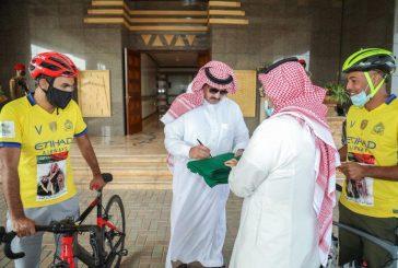 تركي بن طلال يدشن رحلة رحالين سعودي ومغربي