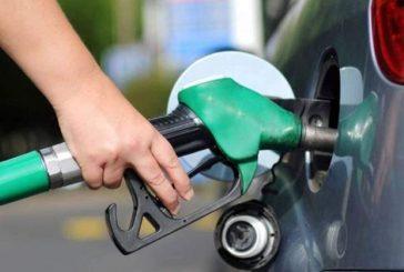 أمانة المدينة: على محطات الوقود تشغيل شاشات عرض الأسعار الإلكترونية تفادياً لإيقاف الترخيص