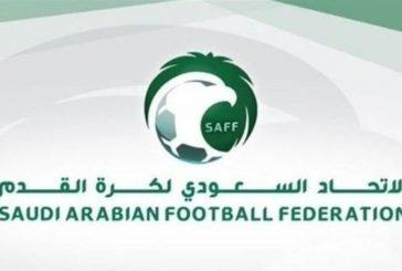 اتحاد الكرة يعلن فوز الهلال بالمركز الأول لجائزة المسؤولية الاجتماعية للأندية