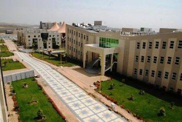 جامعة الملك خالد تُنشئ وحدة