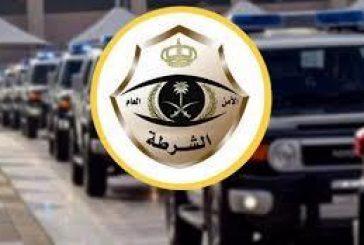 شرطة الرياض: حددنا هوية صاحبة المقطع المحتوي على ألفاظ وإساءة للغير