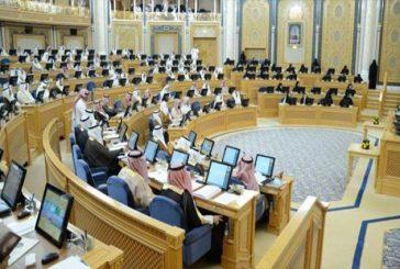 السير الذاتية لأعضاء مجلس الشورى المعينين بالأمر الملكي