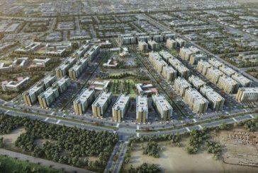 ارتفاع أسعار العقارات السكنية 2.1% في الربع الثالث 2020 وانخفاض