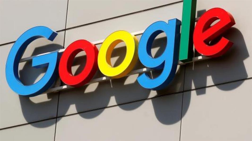 """""""جوجل"""" تكشف عن تقنية جديدة للتعرف على الأغاني عن طريق """"الهمهمة"""""""