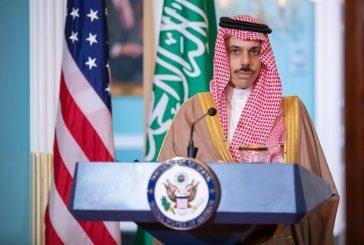 وزير الخارجية: المملكة تعمل على توطيد العلاقات مع الولايات المتحدة وستناقش إيجاد حل سياسي في اليمن
