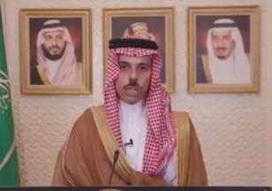 وزير الخارجية: المملكة تحرص على التعاون لتحقيق رخاء الشعوب وأمنها وهذه رسالتها التاريخية