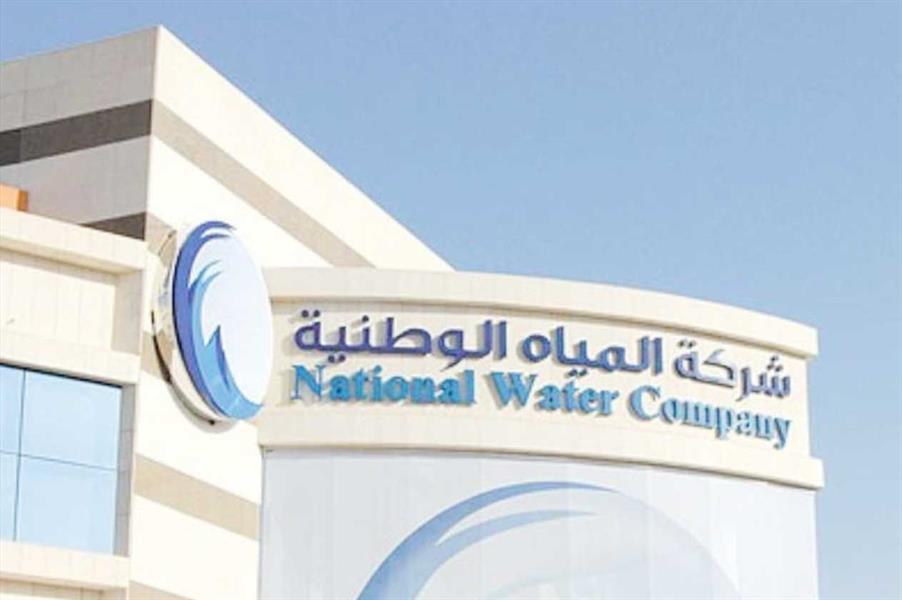 """""""المياه الوطنية"""" تعتذر لعميل عن صدور فواتير عليه رغم إغلاقه محبس العداد"""