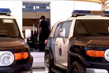 القبض على 9 لصوص سرقوا 4.1 مليون ريال بالسلب والسطو في الرياض