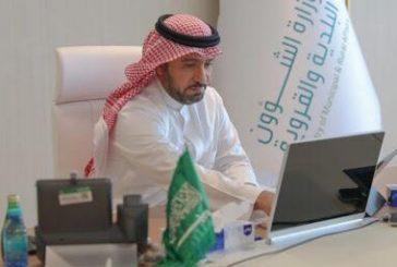 الحقيل يطلق مشروع تطوير بيئة الأعمال التجارية في 12 قطاعاً يخدم 80% من السكان