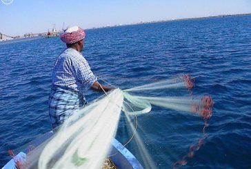 تعرّف على مزايا العمل في مهنة الصيد للسعوديين