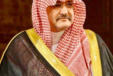 الأمير مشعل بن ماجد يفتتح عددًا من المشاريع الصحية و التطويرية بمحافظة جدة