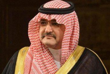 الأمير مشعل بن ماجد يتوج الفائزين بـ جائزة جدة للإبداع بنسختها الثالثة 16 ربيع أول المقبل
