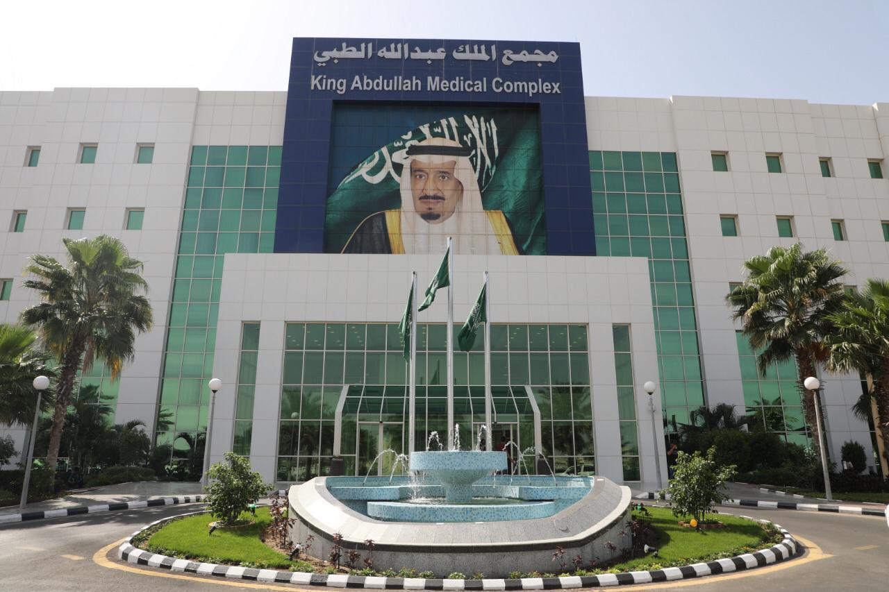 2700 مستفيدًا من مبادرة العيادات الافتراضية بـ مجمع الملك عبد الله الطبي بجدة