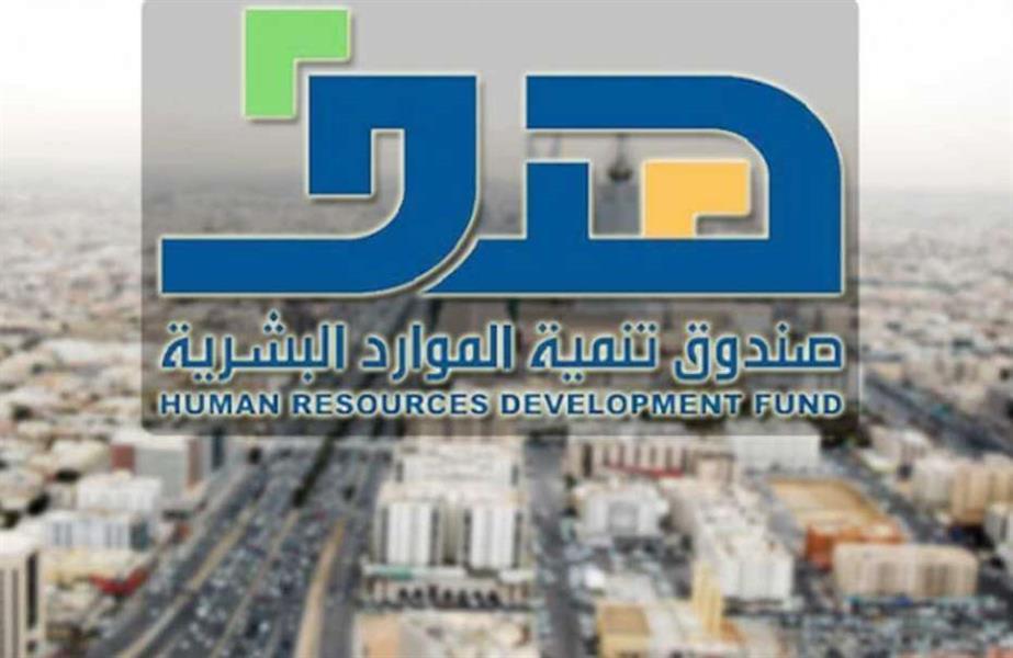 """""""هدف"""": 2400 ريال دعم شهري للسعوديين العاملين في نشاط توجيه المركبات لمدة عامين"""