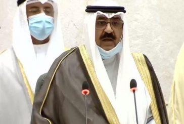 لحظة أداء ولي العهد الكويتي الشيخ مشعل الأحمد اليمين الدستورية أمام مجلس الأمة