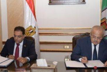 صندوق التمويل السعودي يوقع عقداً مع جامعة القاهرة لتطوير عدد من المستشفيات الجامعية