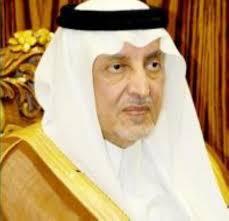 أمير منطقة مكة المكرمة يستقبل رئيس محكمة الاستئناف بجدة
