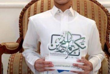 رواد تويتر يحتفون بطالب سعودي أحرز الميدالية الفضية في مسابقة رياضيات