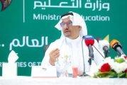 آل الشيخ: التعليم المدمج بين الحضوري وعن بُعد سيكون له أهمية كبيرة في المرحلة المقبلة