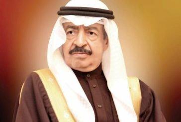 وفاة رئيس الوزراء البحريني الأمير خليفة بن سلمان
