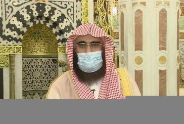 مسؤول بالمسجد النبوي يتحدث عن مزايا تطبيق