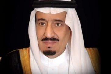 خادم الحرمين مغردًا: نسعد باستضافة قمة العشرين ومسؤوليتنا المضي نحو مستقبل أفضل للجميع